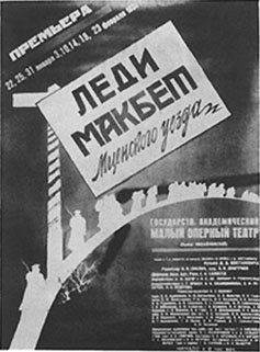 Photo of the Poster for the premiere of Lady Macbeth of Mtsensk