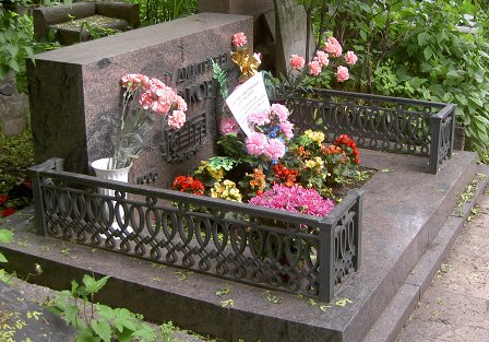 Shostakovich's grave in the Novodevichy Cemetery, Moscow