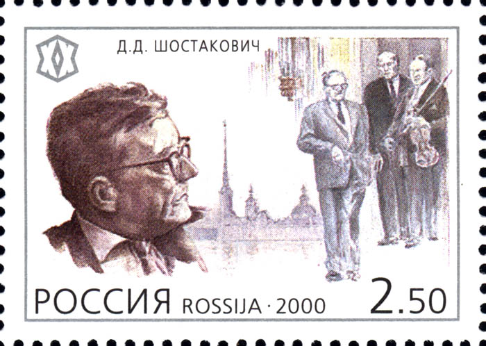 Image of Shostskovich on Russian stamp